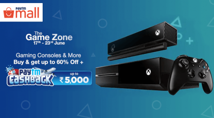paytm mall the game zone