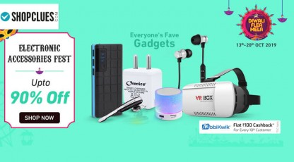 shopcluescom electronics accessories fest