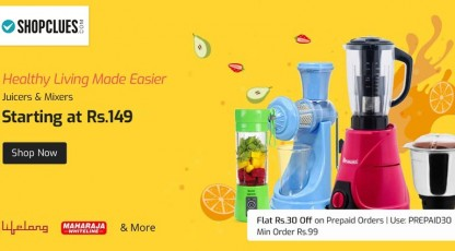 shopcluescom juicers and mixers