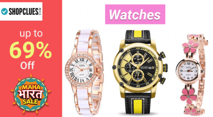 shopcluescom watches collection