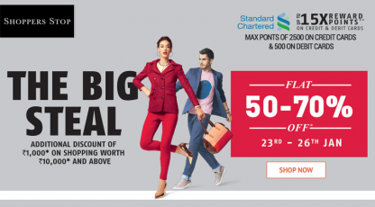 shoppersstopcom the big steal sale