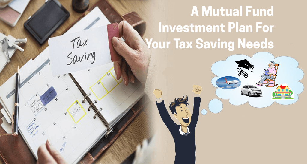 Mutual Fund: How to claim tax benefits for investments in mutual funds (ELSS) 2020