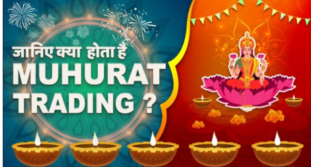 News: Things to Know About Muhurat Trading: Diwali