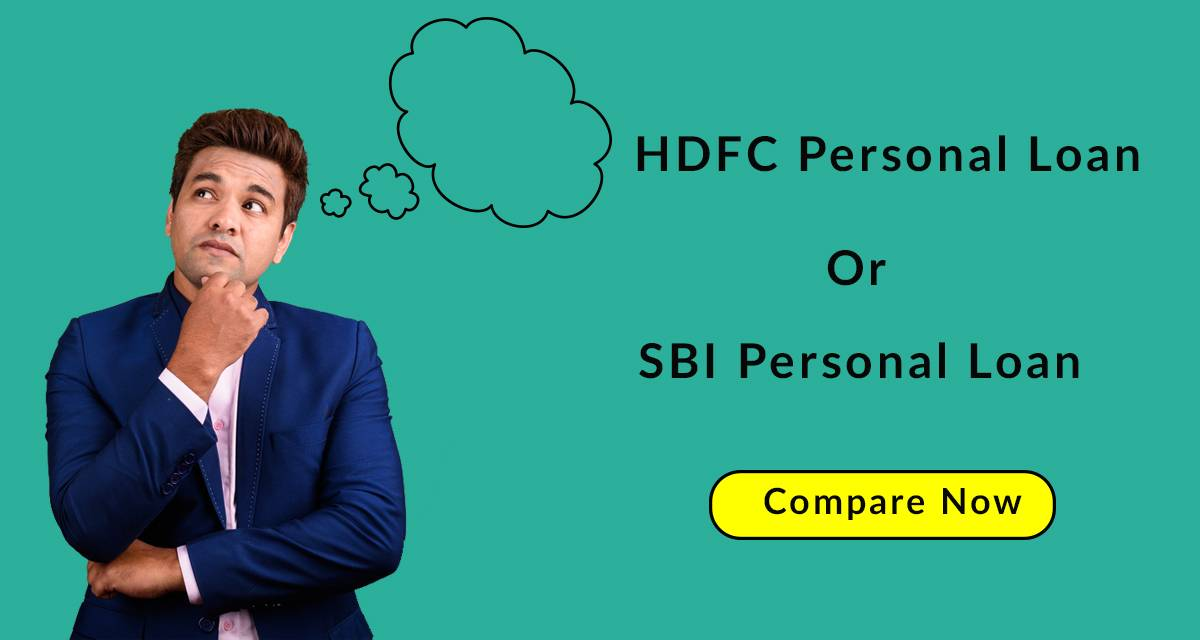 Personal Loan: HDFC Personal Loan Vs SBI Personal Loan - Which one you should choose?