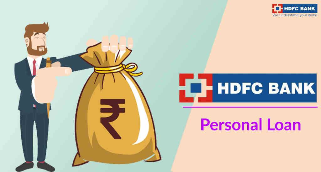 Personal Loan: Everything You Need To Know About HDFC Bank Personal Loans