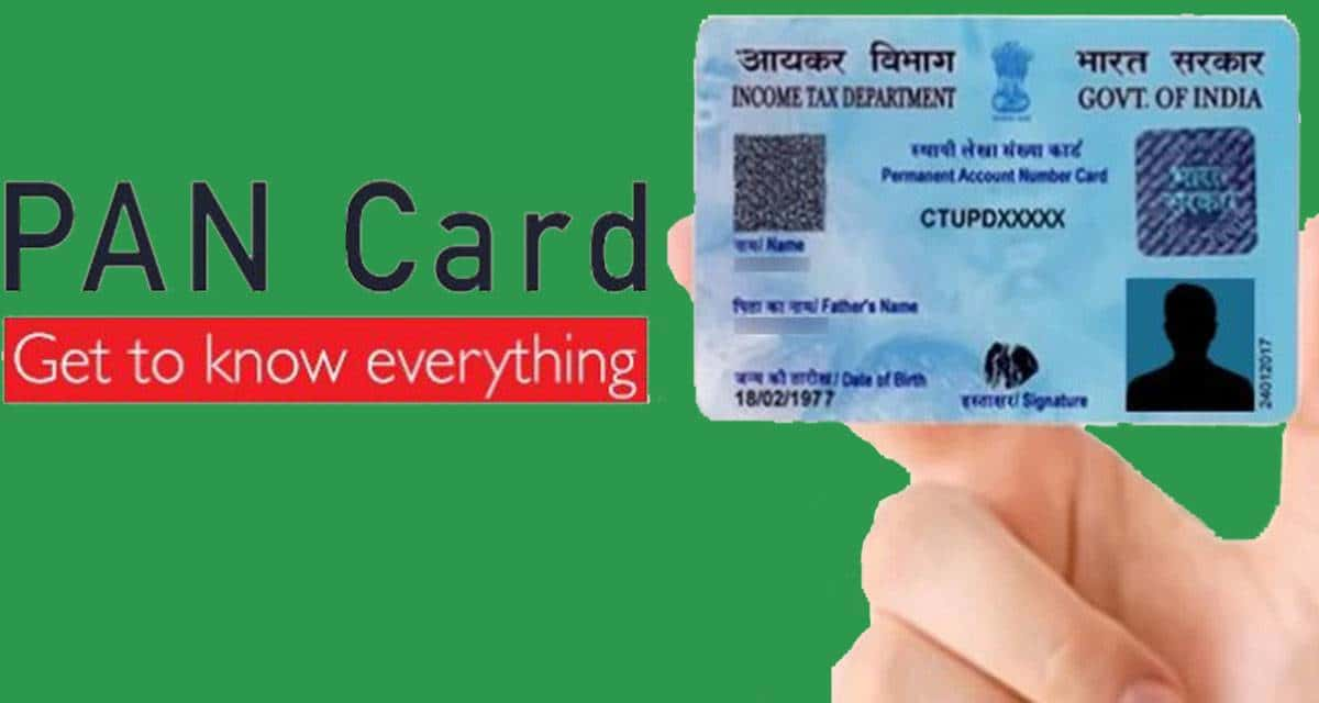News: How to Apply for a PAN Card?