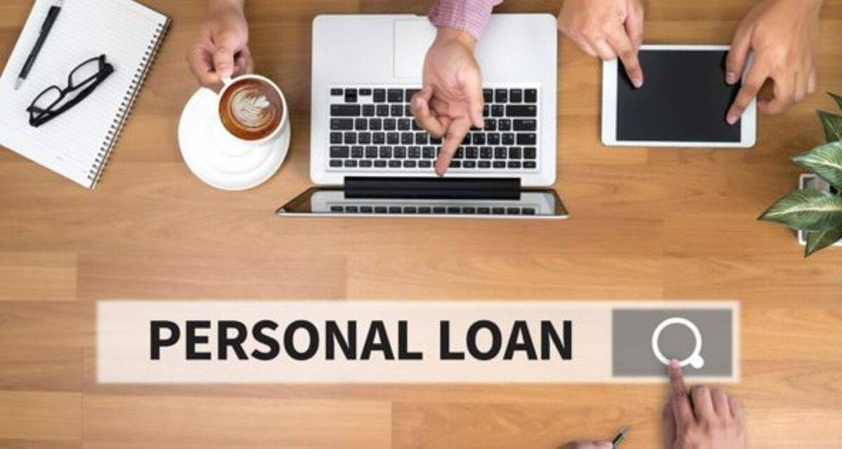 Personal Loan: Which Bank Gives the Cheapest Personal Loan in India?