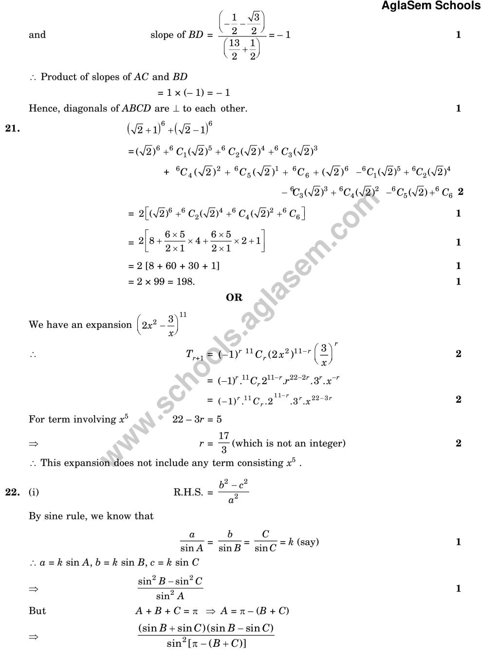 CBSE Sample Paper for Class 11 Maths (Solved) – Set C