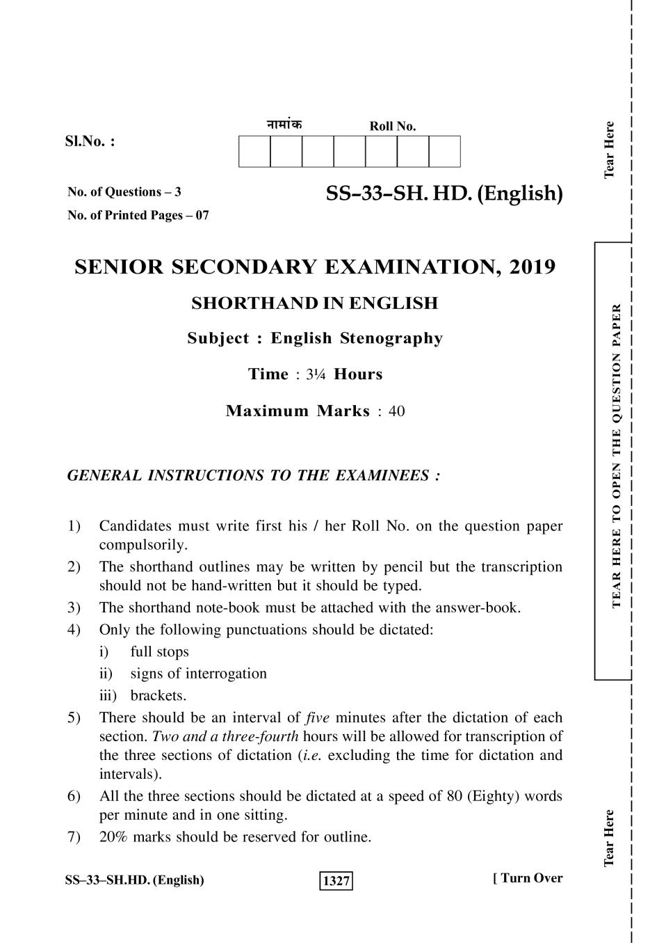 Rajasthan Board Sr. Secondary Sh-Hd-English Question Paper