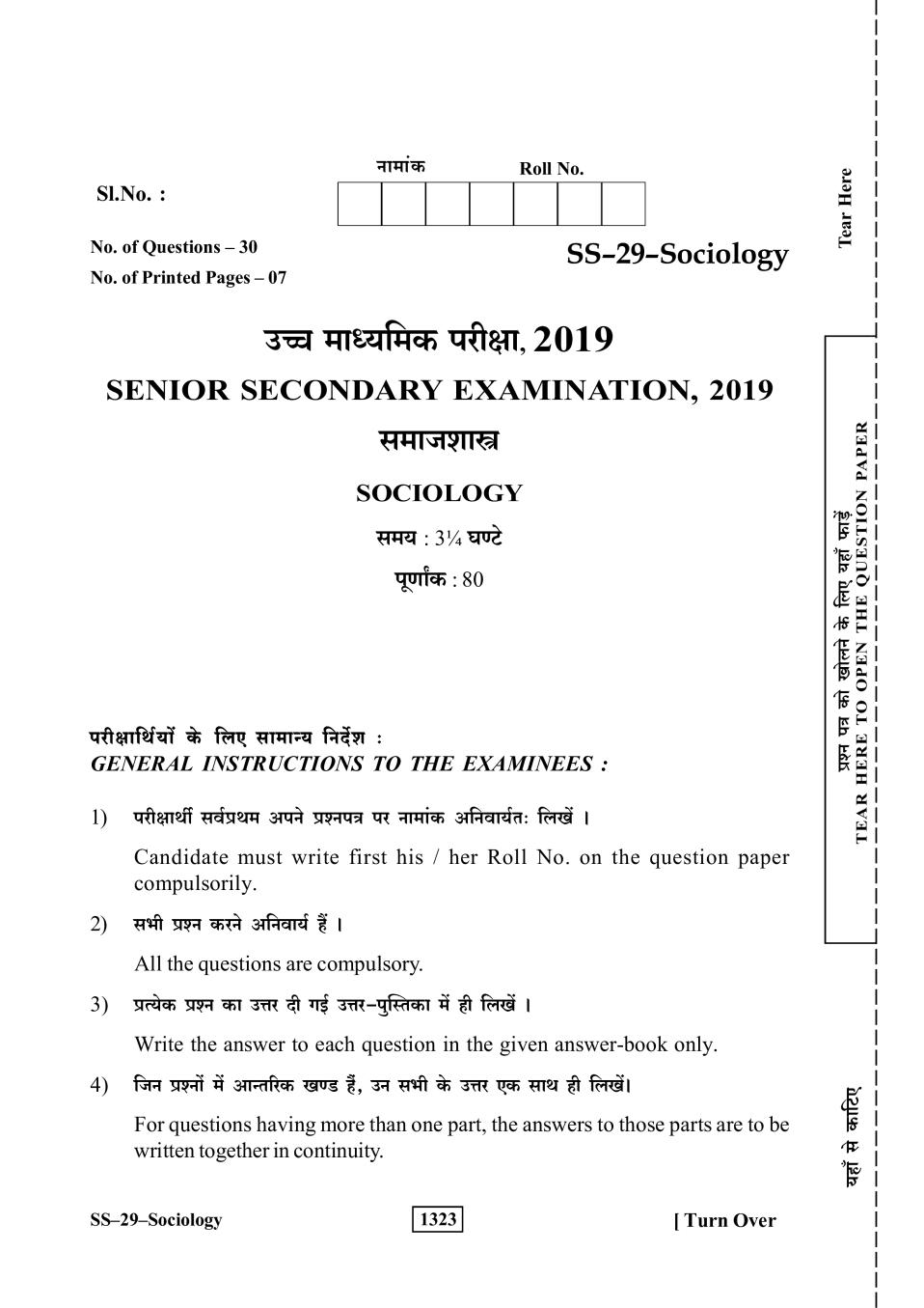 Rajasthan Board Sr. Secondary Sociology Question Paper
