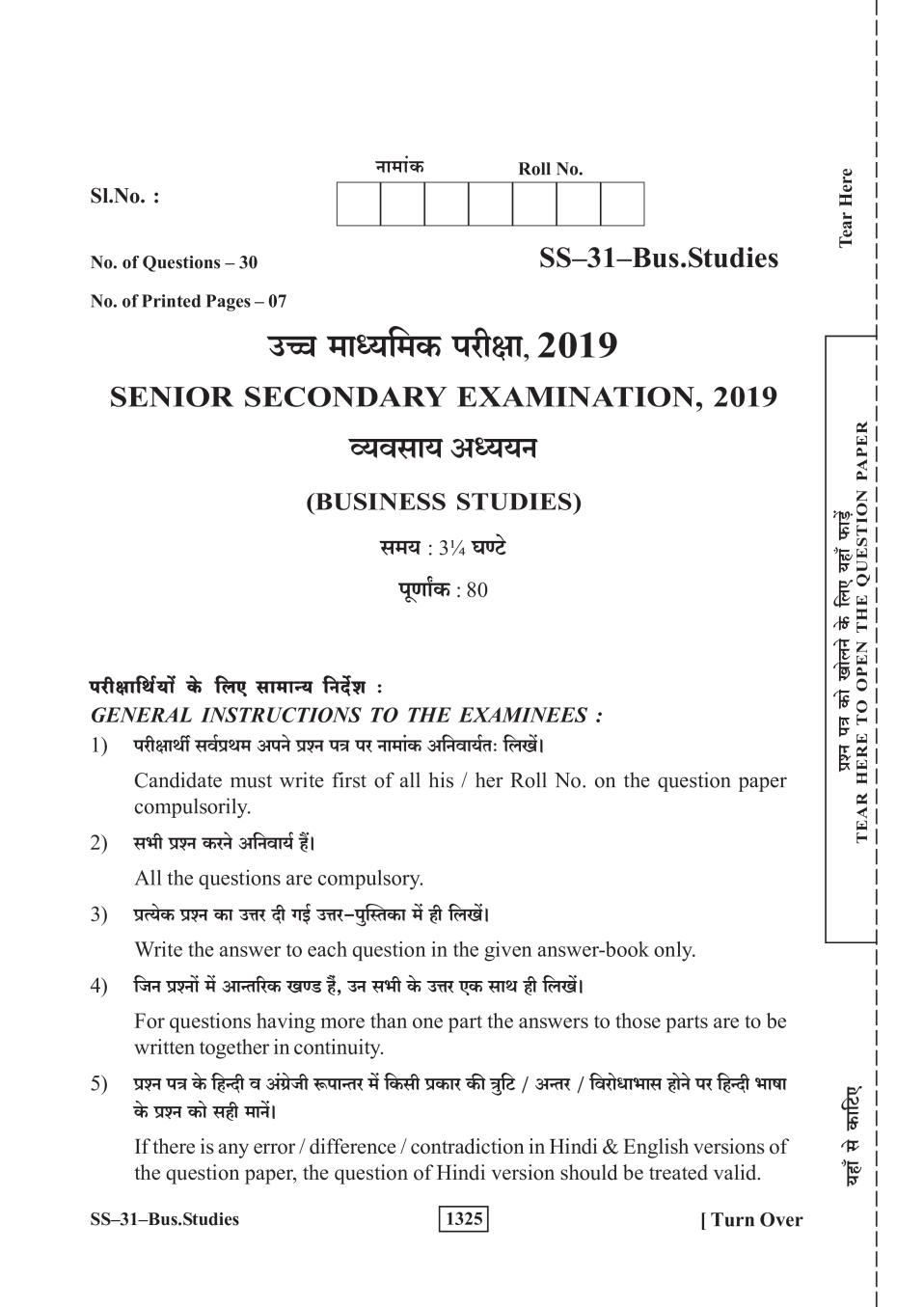 Rajasthan Board Sr. Secondary Bus. Studies Question Paper