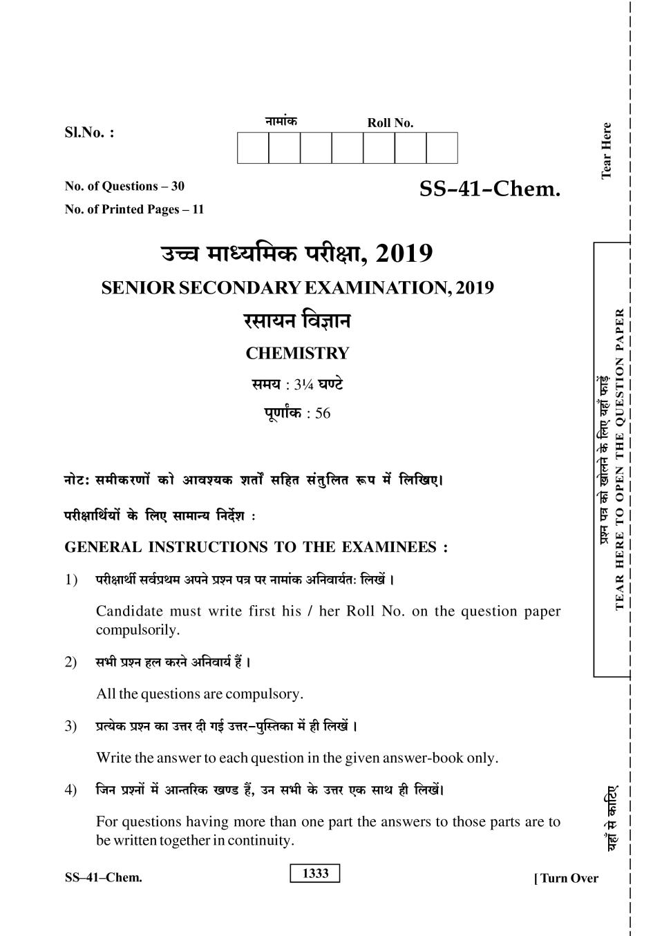 Rajasthan Board Sr. Secondary Chemistry Question Paper