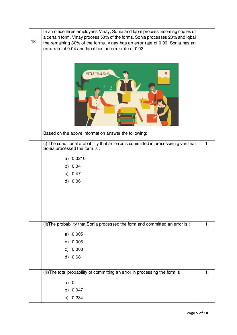 CBSE Sample Papers 2021 for Class 12 – Mathematics