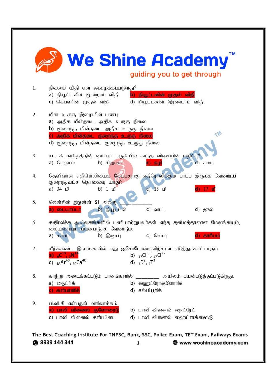 TNUSRB Constable Answer Key 2019 (Released) - Download for A, B, C, D Set