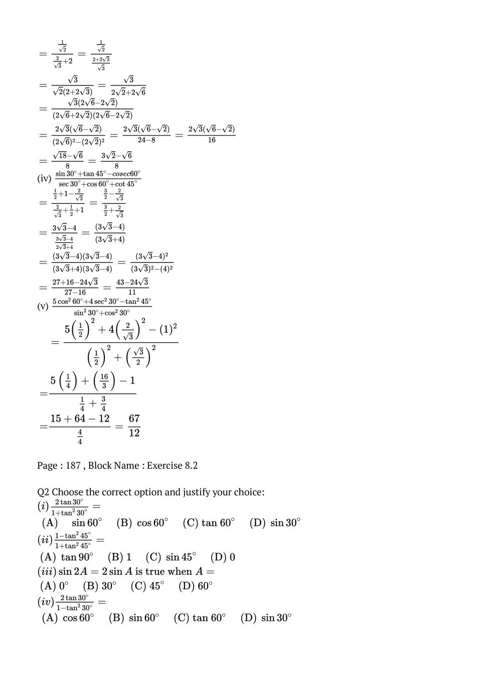 NCERT Solutions for Class 10 Maths Chapter 8 Introduction to