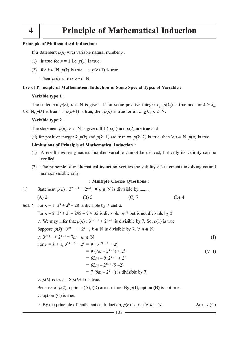 JEE Maths Question Bank for Principle of Mathematical Induction