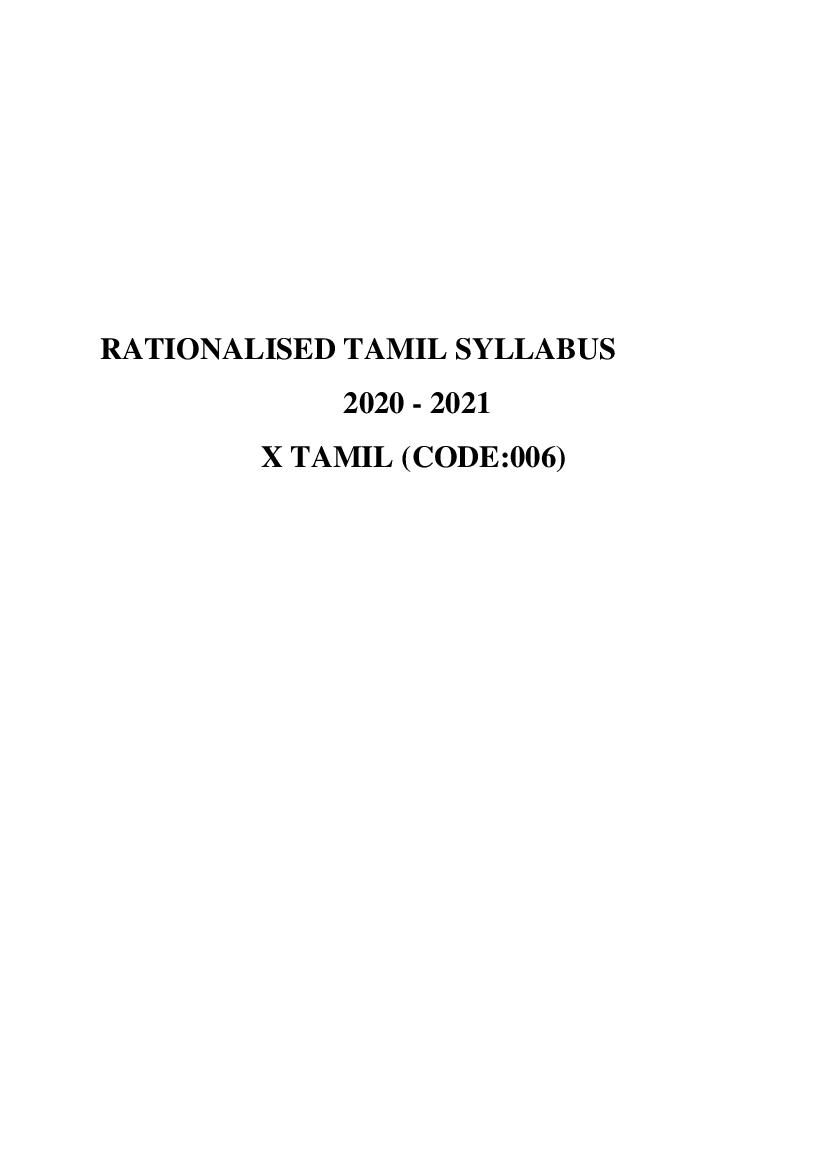 CBSE Syllabus for Class 10 Tamil 2020-21 [Revised]