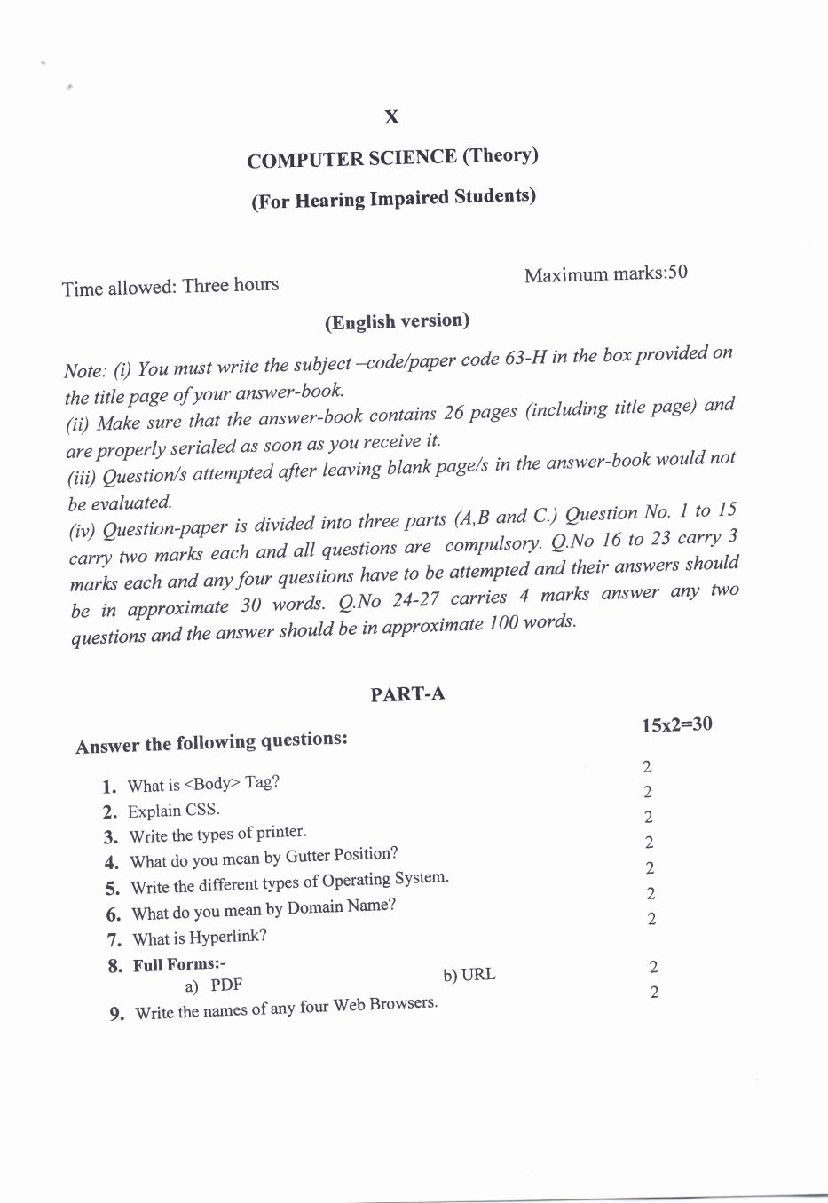 PSEB Sample Paper for Class 10 – Computer Science