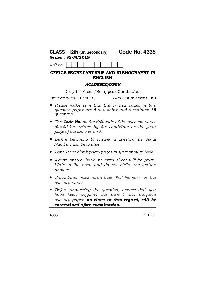 HBSE 12th Question Papers 2020 For Office Secretary-ship and Stenography  – Download PDF