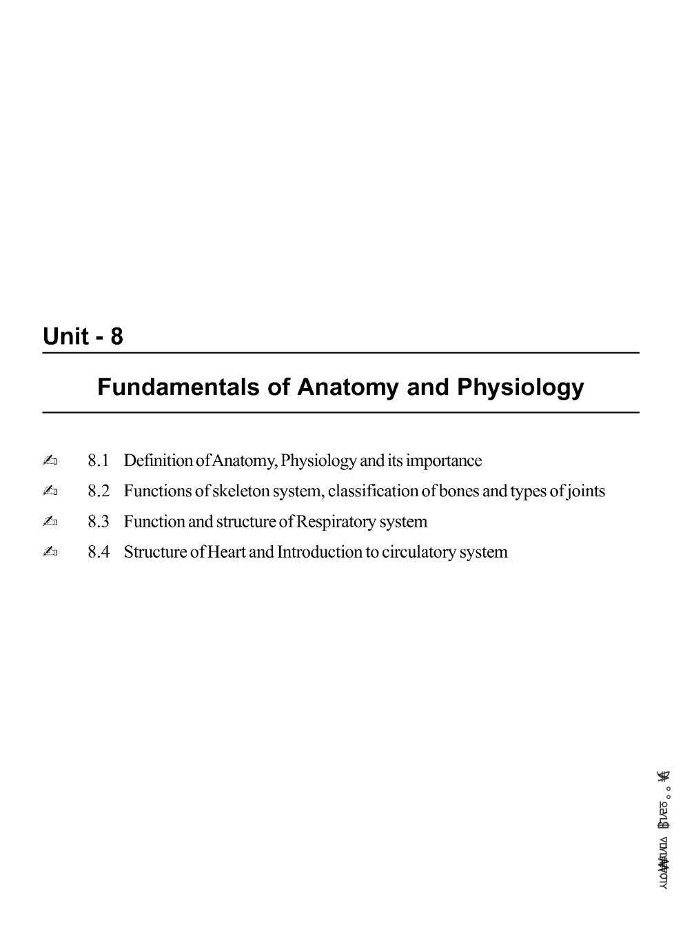 Class 11 Physical Education Notes For Fundamentals of Anatomy and