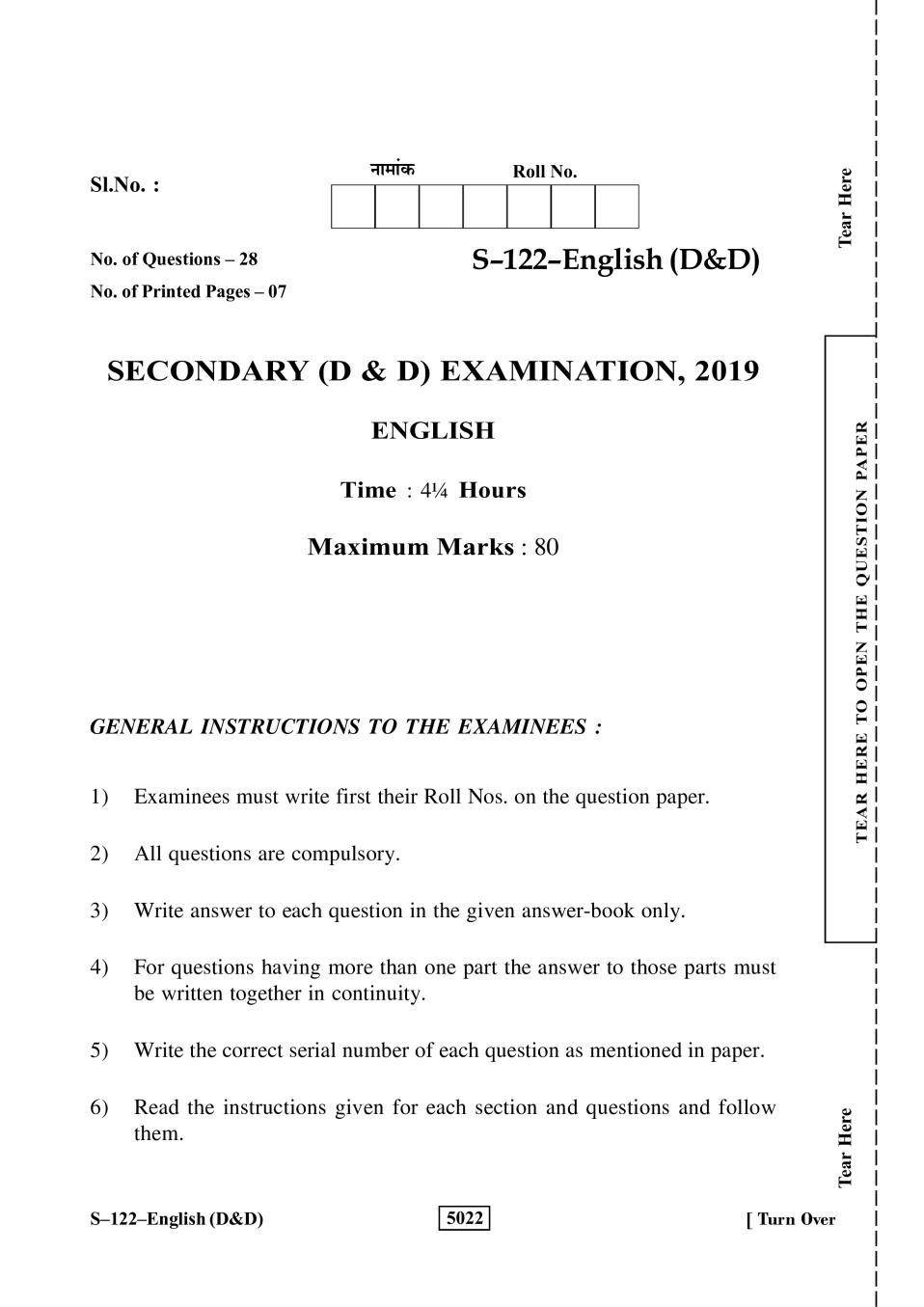 Rajasthan Board Secondary English (DD) Question Paper