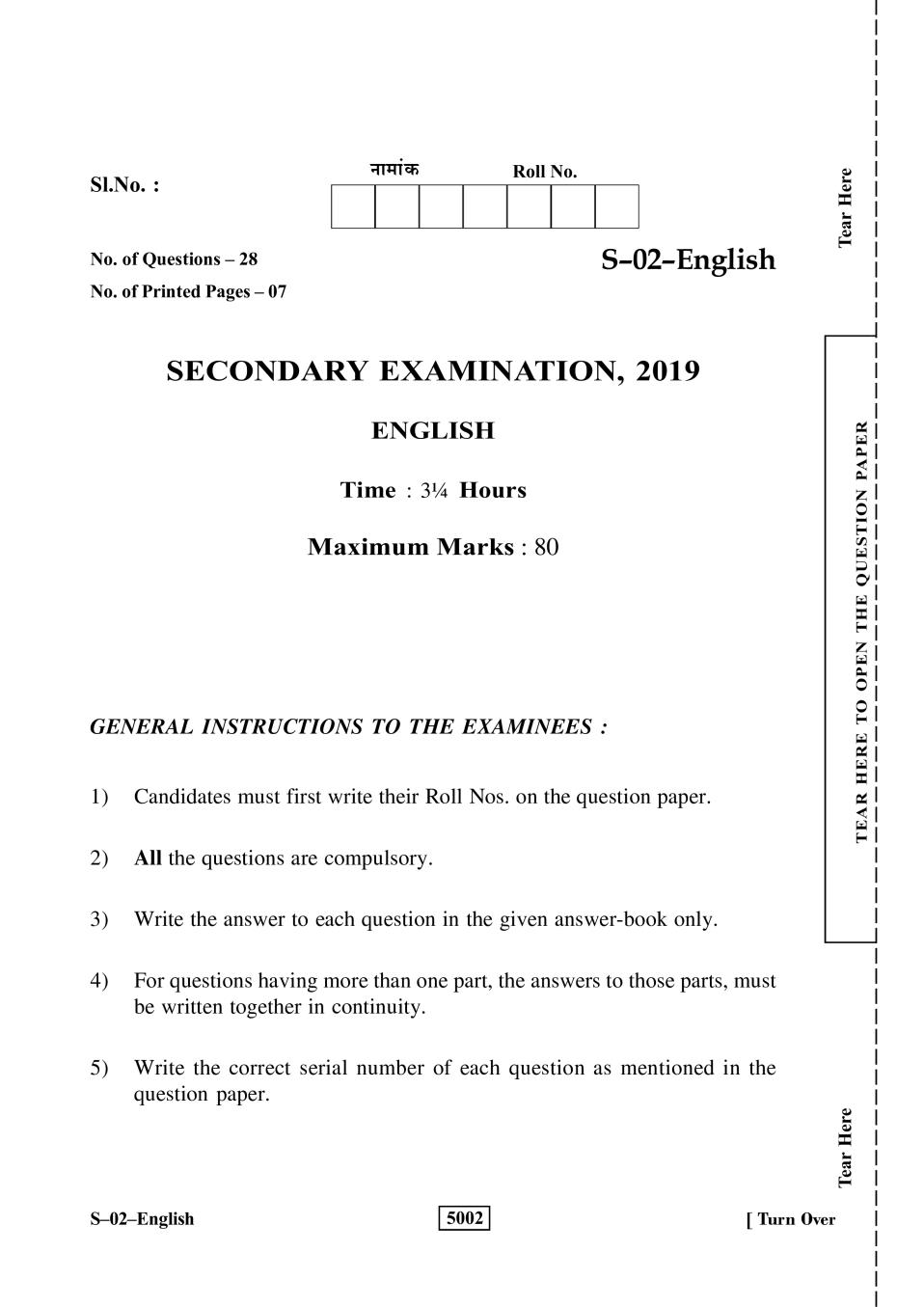 Rajasthan Board Secondary English Question Paper