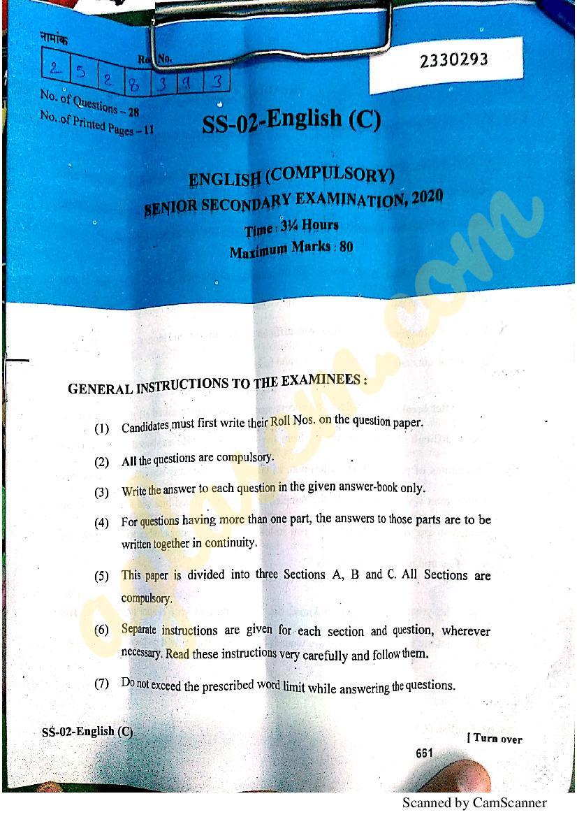 RBSE Class 12 English Question Paper 2020 PDF (Available) - Download Here