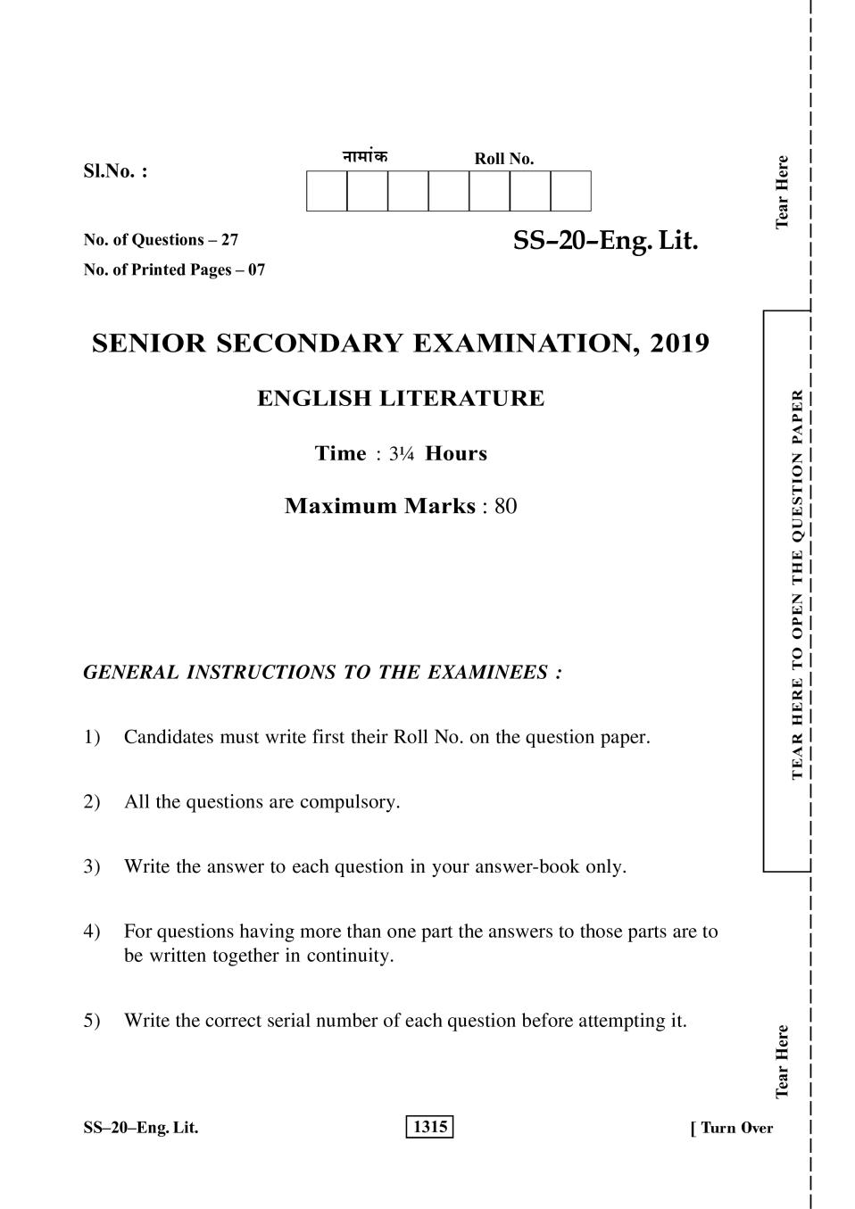 Rajasthan Board Sr. Secondary Eng Lit Question Paper