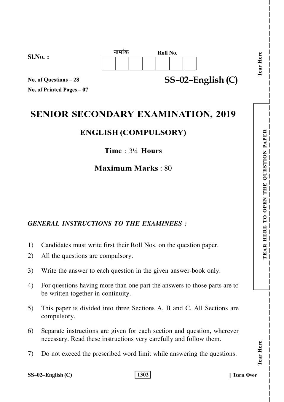 Rajasthan Board Sr. Secondary English (C) Question Paper