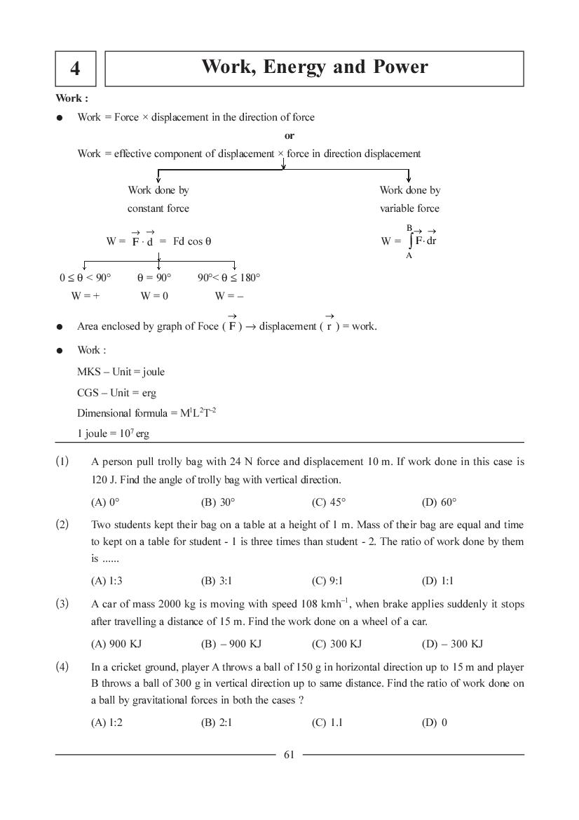 JEE NEET Physics Question Bank for Work, Energy and Power