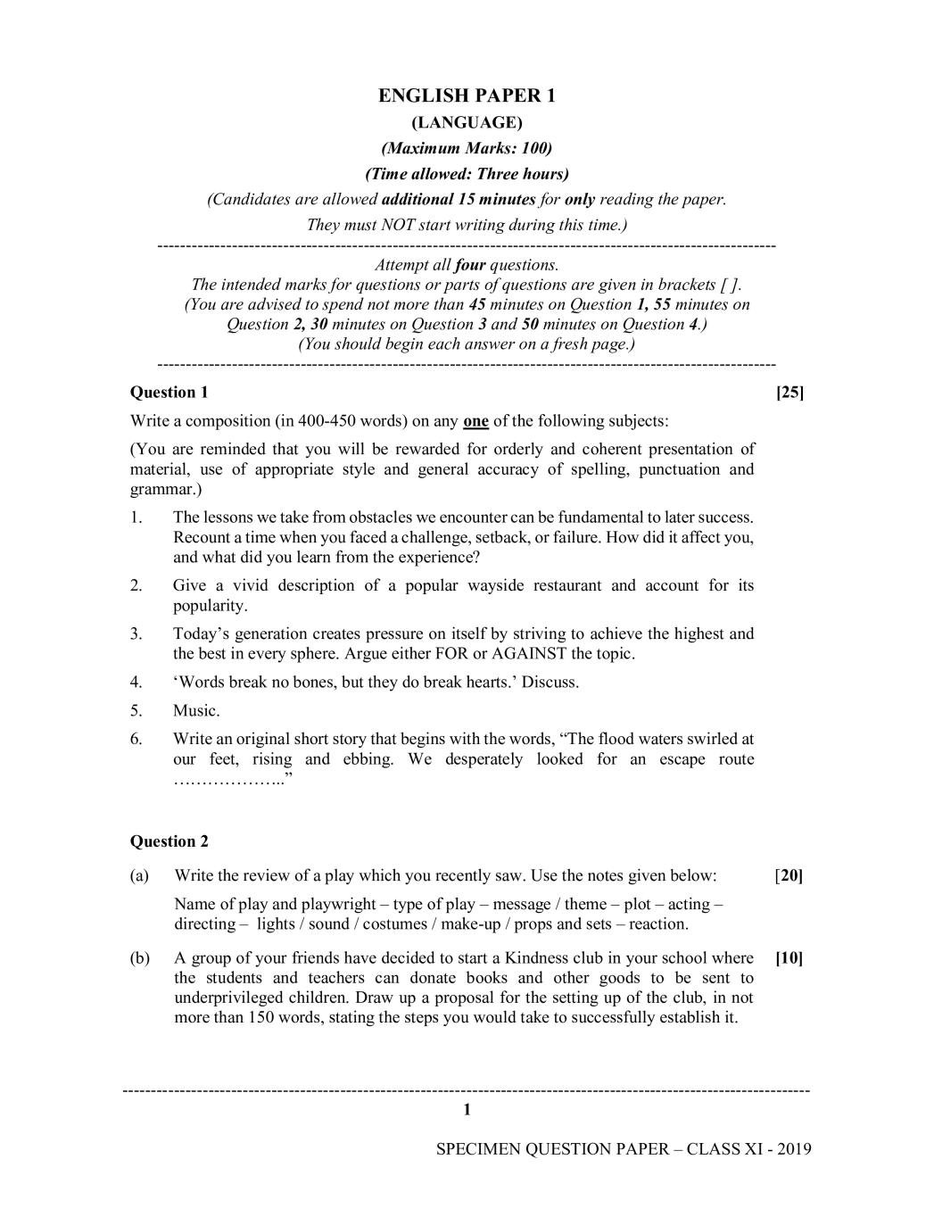 ISC Class 11 Specimen Paper 2020 – English Language (Paper 1) Sample