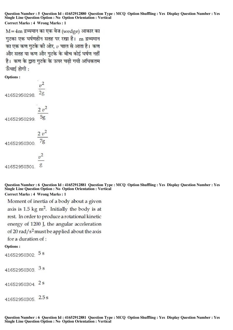 JEE Main 9 Apr 2019 Question Paper with Answer Key