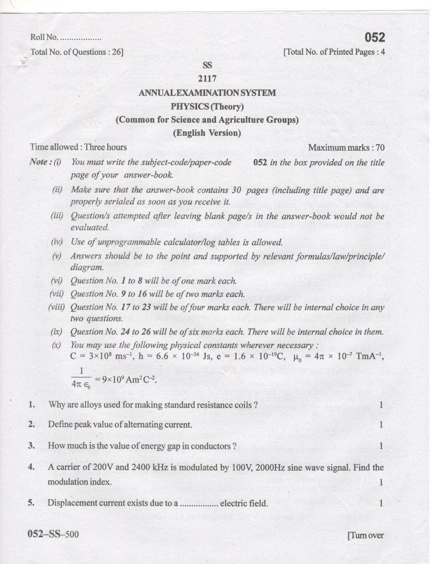 PSEB 12th Model Test Paper for Physics | Sample Paper