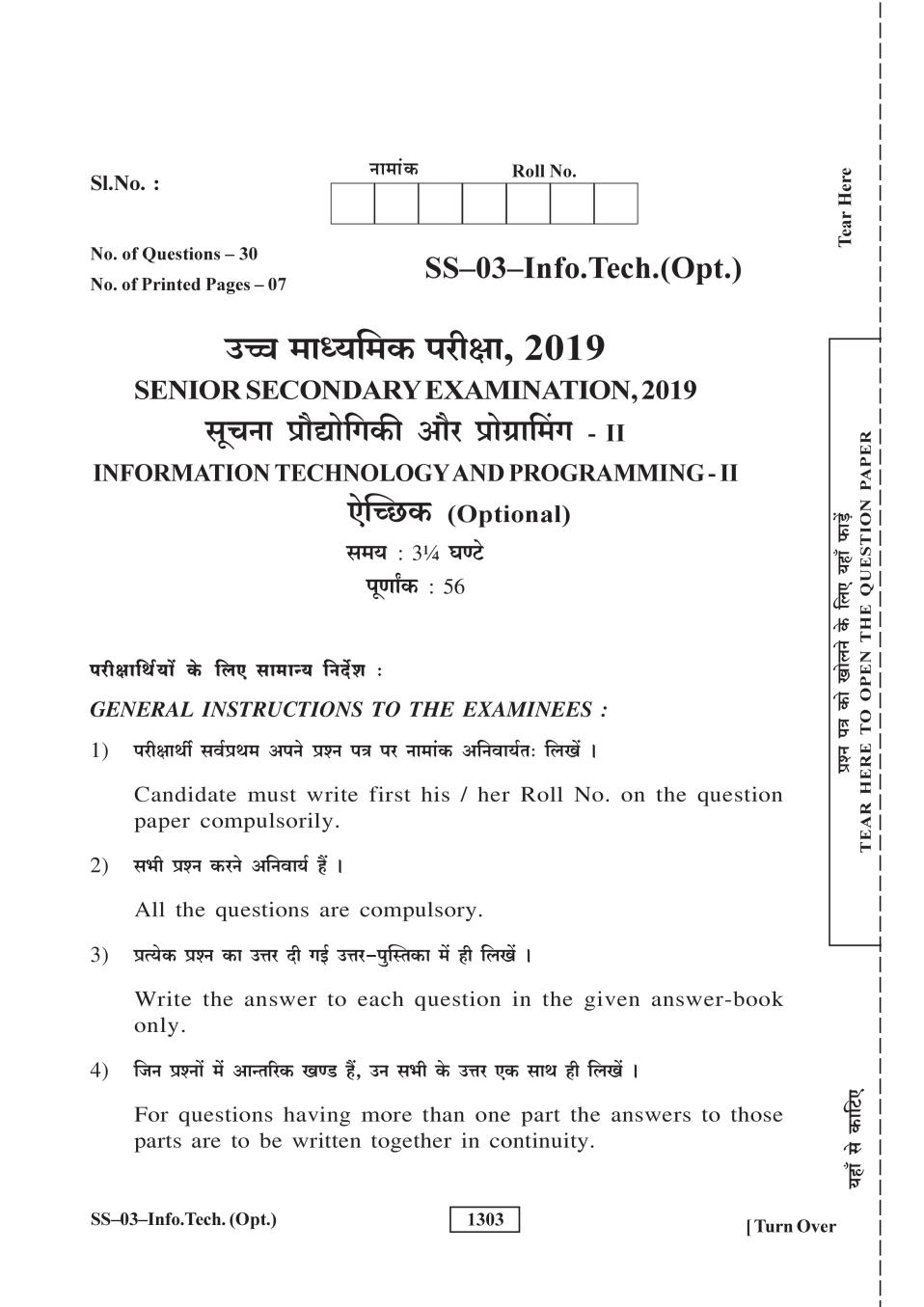 Rajasthan Board Sr. Secondary Information Technology and Programming Question Paper