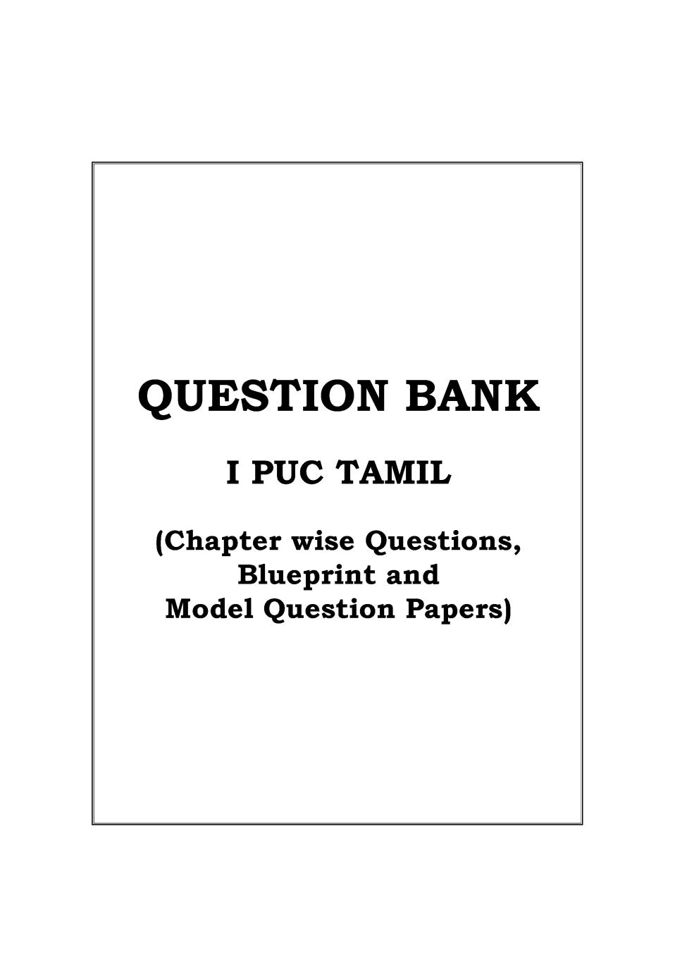 Karnataka 1st PUC Question Bank for Tamil