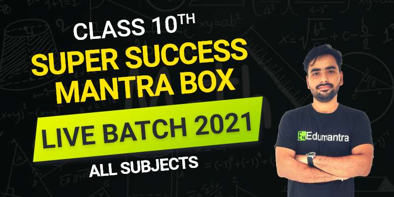 Class 10th All Subjects Live Batch 2021