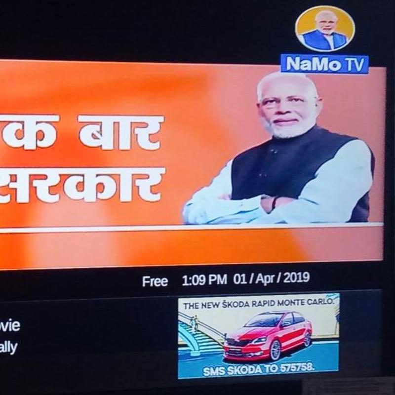 नमो टीवी पर आगे क्या होगा?