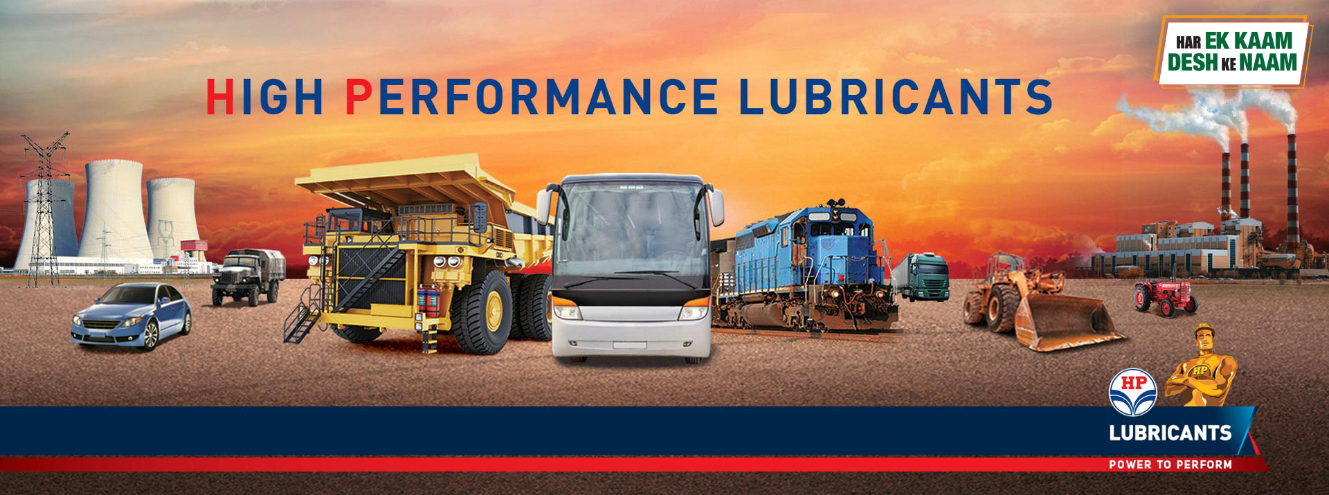 HP Lubricants - India's Largest Lube Marketer | HPCL
