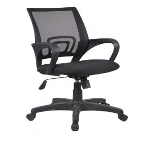 New Golden Furnishers Co Mango Natural Finish Office Chairs In Black