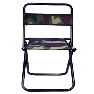 Home Collection Small Folding Chair For Kids