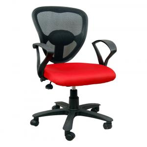 Nice Red Metal And Plastic Office Chair