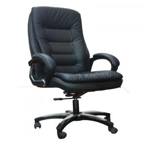 Marc Black Metal And Plastic Modern Office Chair