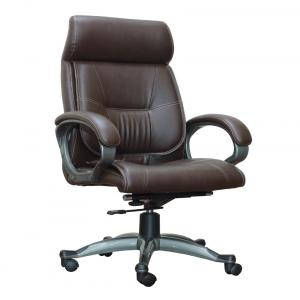 Marc Black Modern Manager Chair