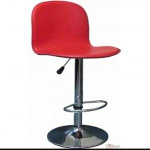 Exclusive Furniture Red Metal Kitchen And Bar Stool