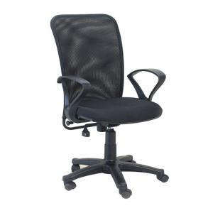The Furniture Store Black Net Chair