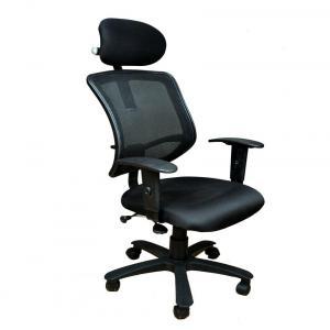 High Back Office Chair With Adjustable Head Rest & Arms In Black