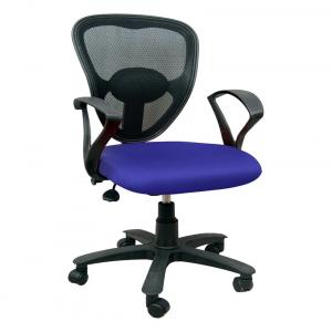 Nice Revolving Office Chair - Blue
