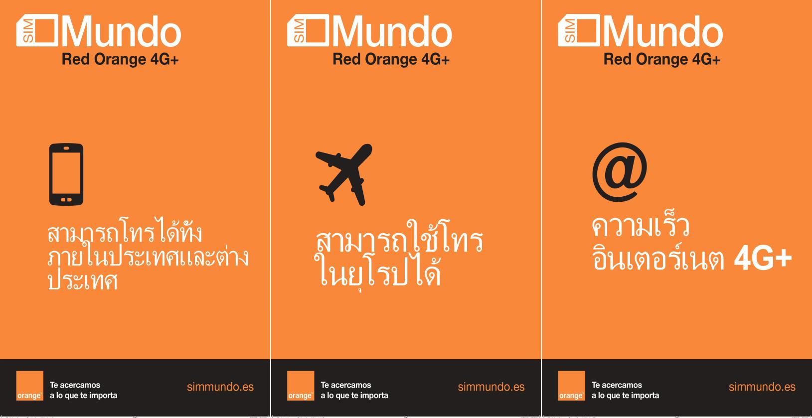 Orange (Mundo SIM Card)