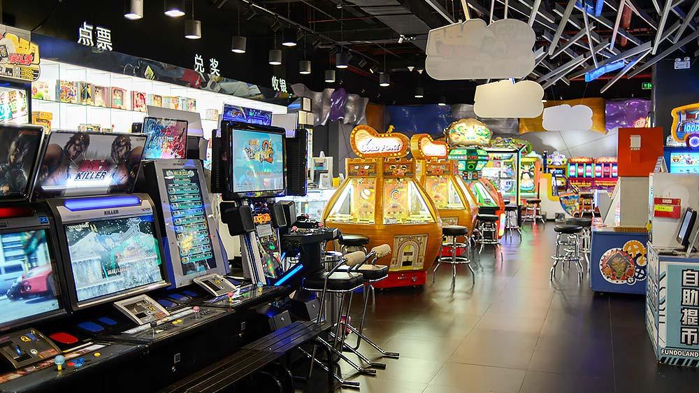 Entertainment centres