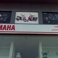 Jyoti Auto Sales & Services (YAMAHA)_image0